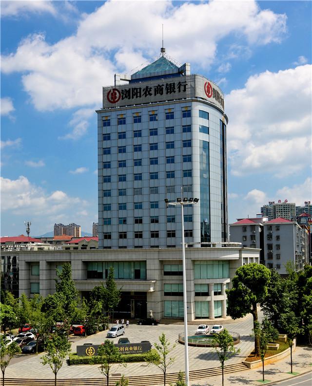 """支农支小,深耕""""三农"""" 浏阳农商银行成为全省县域首家存款过400亿银行"""
