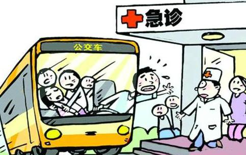 乘客突发抽搐,公交司机驾车直奔医院,还有两位好心人全程相助