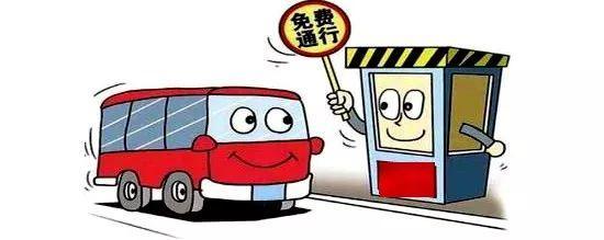 执行新冠疫苗货运任务的车辆,免收通行费!湖南高速已经执行