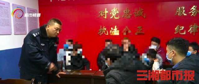 压岁钱当路费,6个孩子瞒着家长从湖南玩到云南