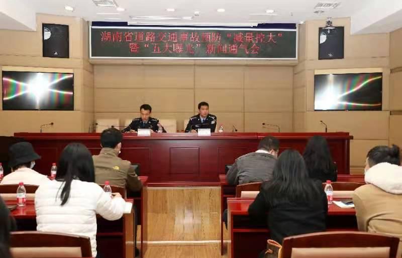 湖南这两月又有36人被终生禁驾!交警部门通报春运前期全省交通安全管理情况