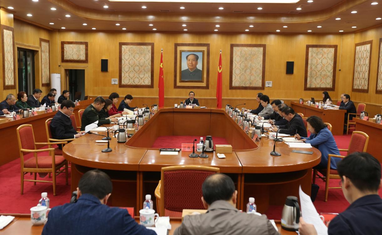 省委常委会召开会议 传达学习习近平总书记重要讲话指示批示精神