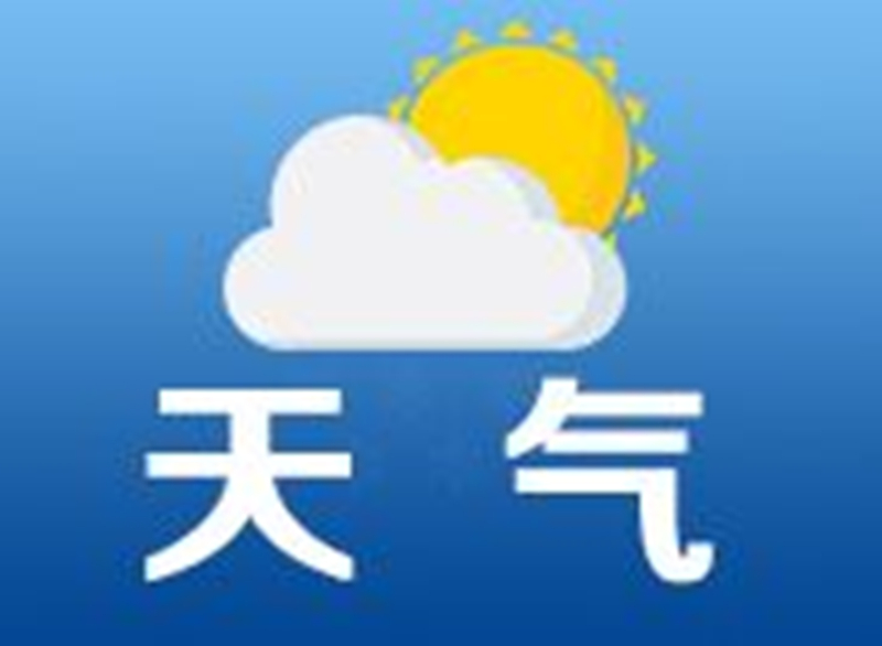 长沙开发出精准气象预报系统,可预测某个街道未来1小时的天气
