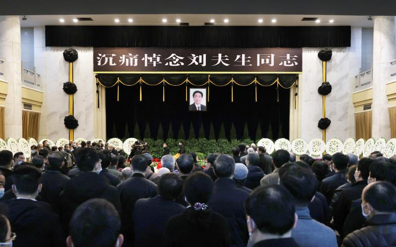 刘夫生同志遗体送别仪式在长沙举行