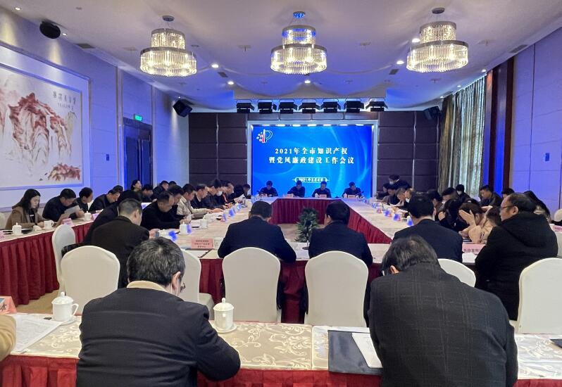 湖南日报丨长沙争创国家首批知识产权保护示范区