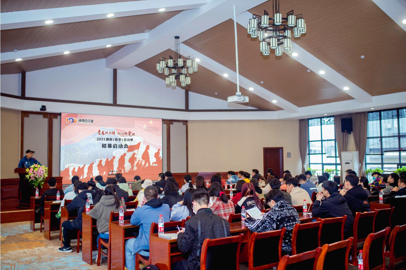 2021湖南(春季)百公里官宣:4月17-18日穿越长株潭