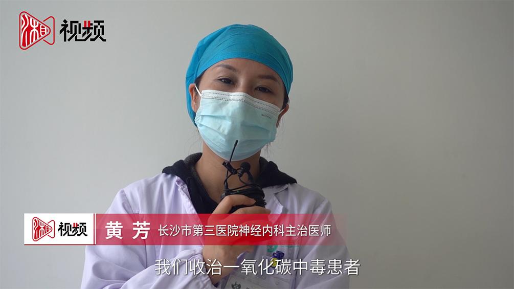 6旬老人熏艾灸一氧化碳中毒,引起迟发性脑病