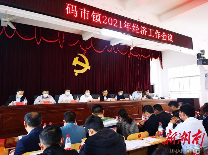 江华gdp_永州市各区县:祁阳县人口最多GDP第一,江华县面积最大