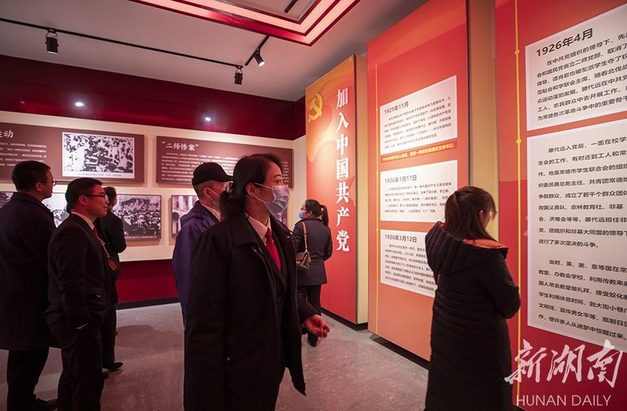 学习百年党史  传承红色基因 新湖南www.hunanabc.com