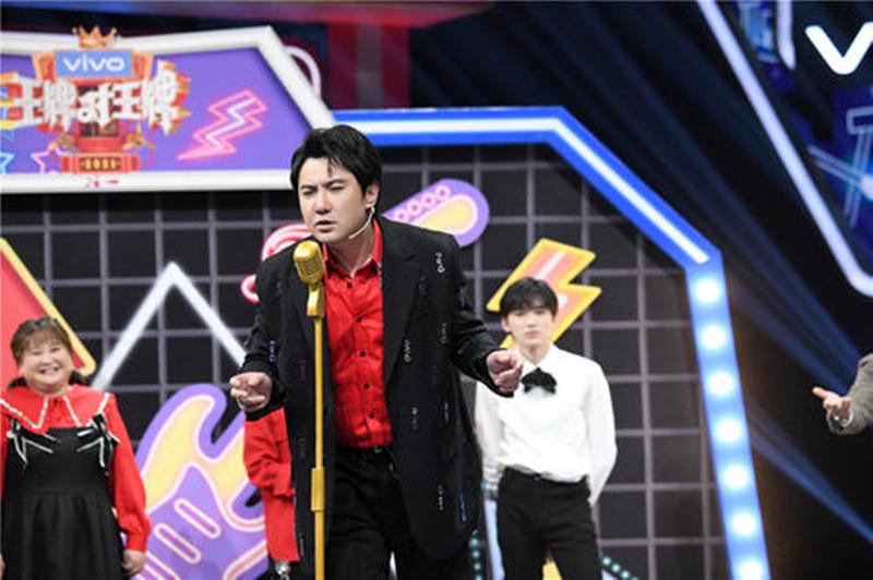 《王牌对王牌》音乐节,华晨宇汪峰两大歌王对决