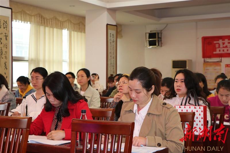 蓝山:多举措护航青少年心理健康 新湖南www.hunanabc.com