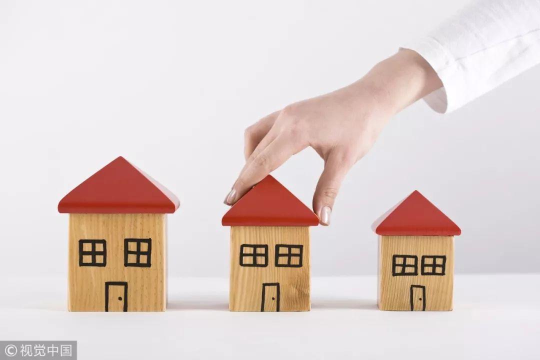 长沙将严查7类房地产市场违法违规行为