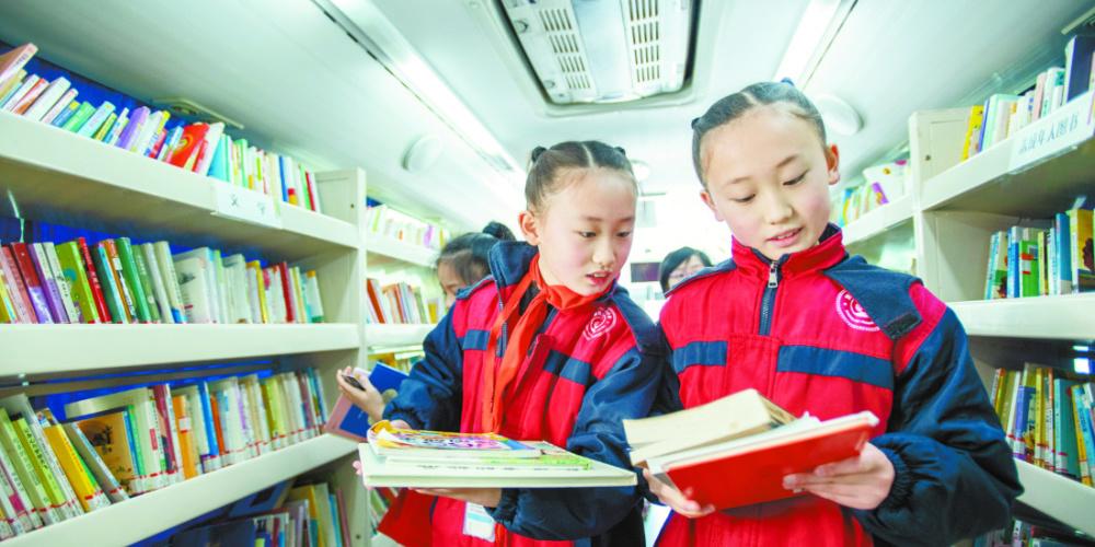 流动图书车进校园