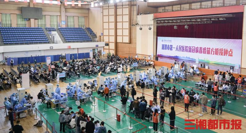 4小时完成2516人次!湖南工程学院师生疫苗接种工作正式开启