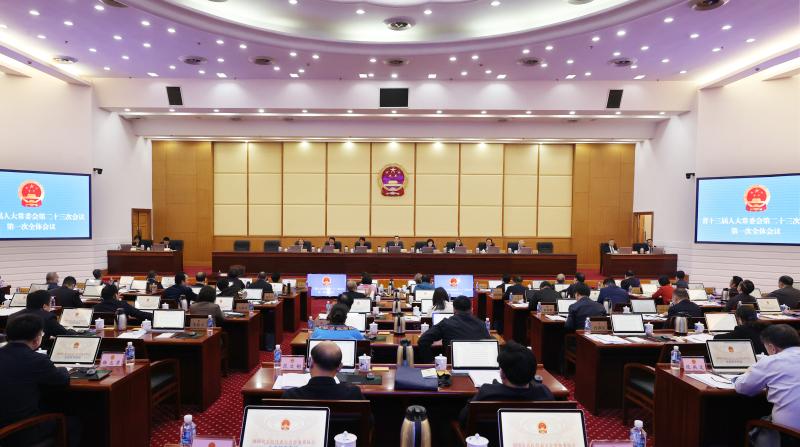 省十三届人大常委会举行第二十三次会议 许达哲主持