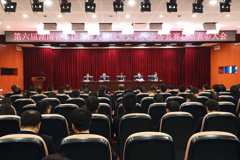 全省公诉人巅峰对决,检察业务竞赛决出TOP10