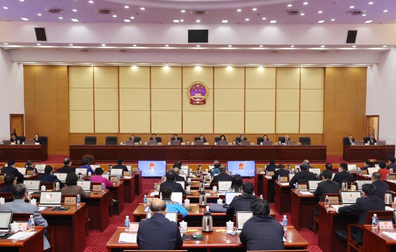 省十三届人大常委会第二十三次会议闭幕 许达哲主持并讲话