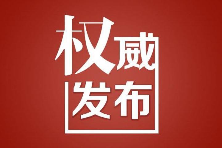 湖南省疾控中心发布疫情防控提醒