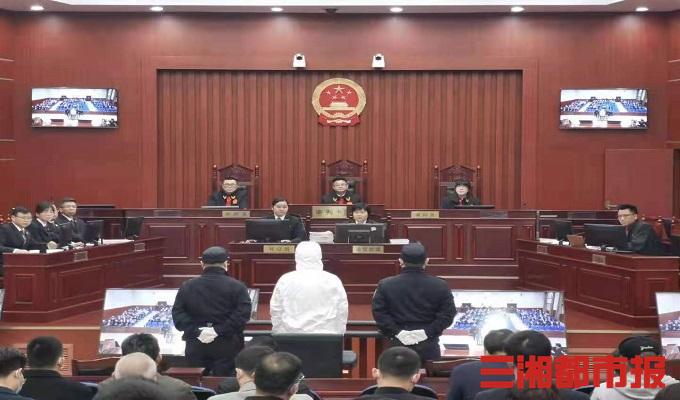 湖南省社会科学院原党组书记、院长李荐国受贿案一审开庭