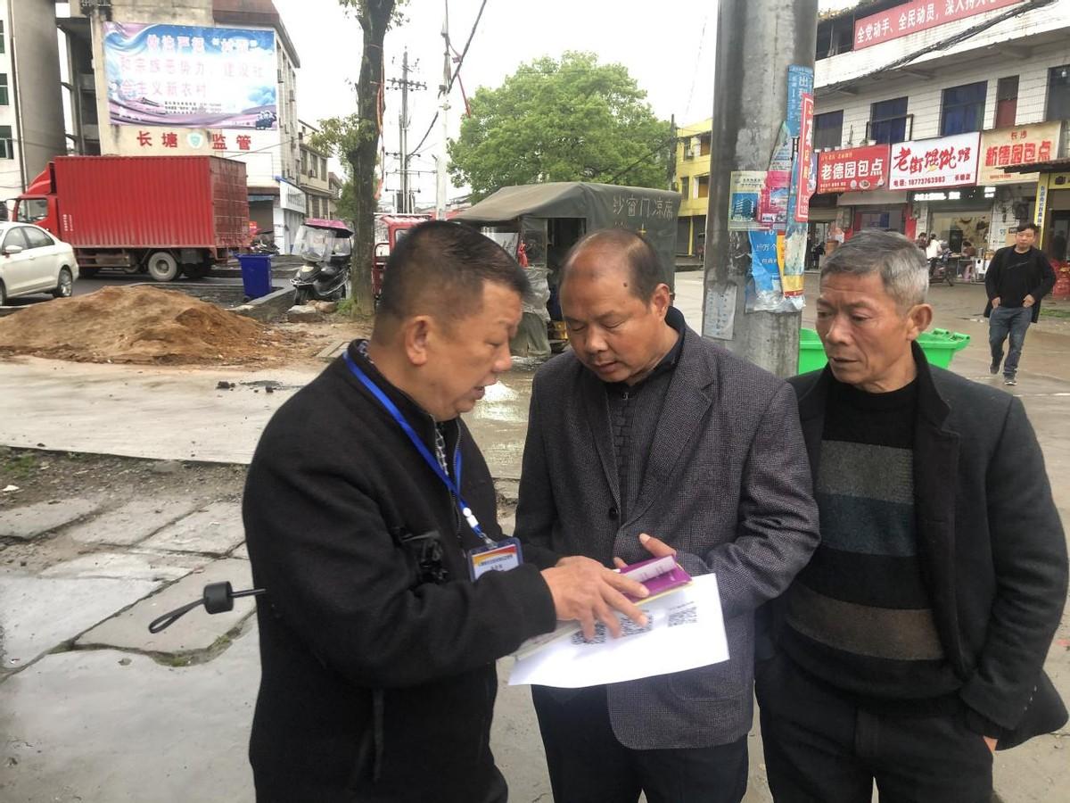 安化县长塘镇:多措并举推动春季禁毒工作