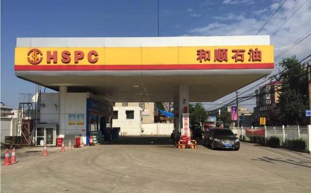 省内谋求并购,省外设立子公司,湘企和顺石油开启扩张模式