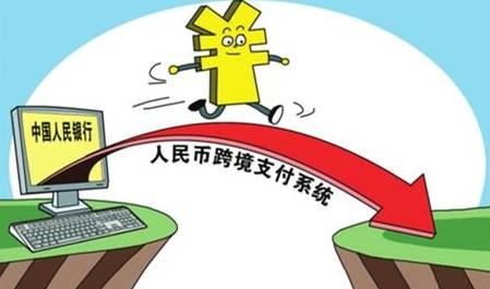 126家上榜!2021年湖南首批跨境人民币结算优质企业名单出炉
