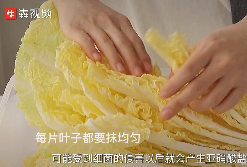 自制泡菜,小心亚硝酸盐中毒