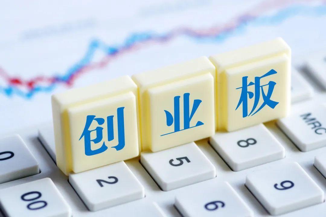 维克液压4月9日迎创业板IPO大考