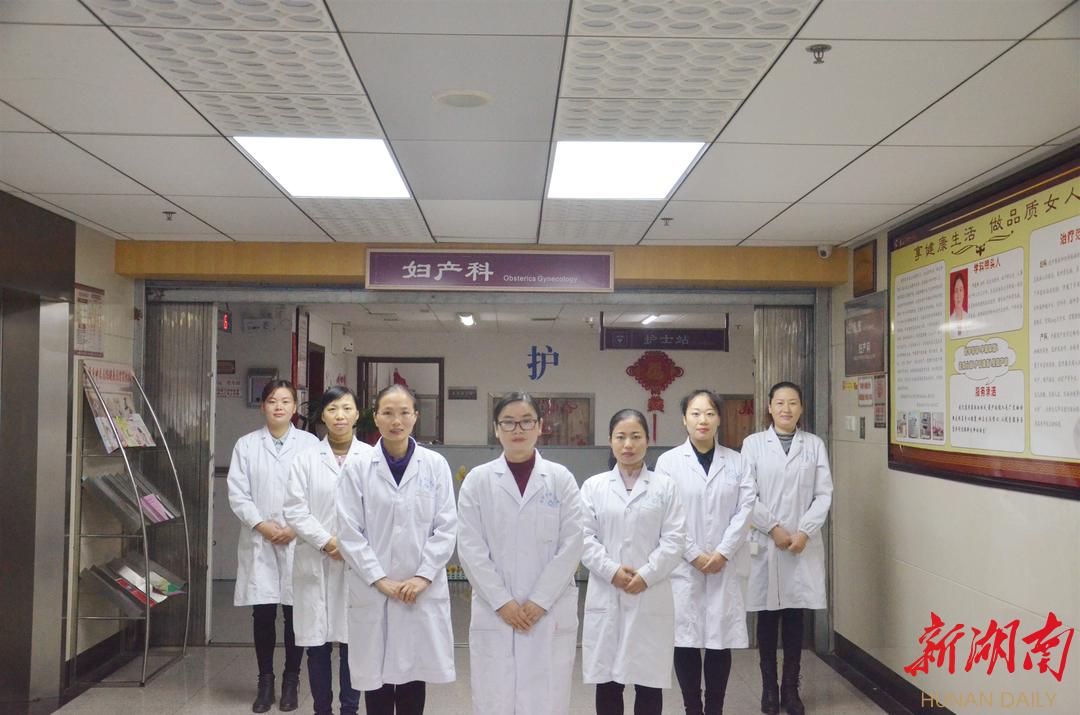 妇产科医生团队
