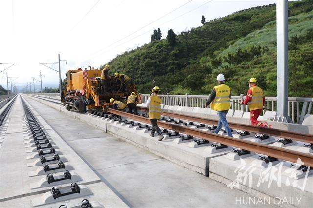 张吉怀高铁7月1日将试运行