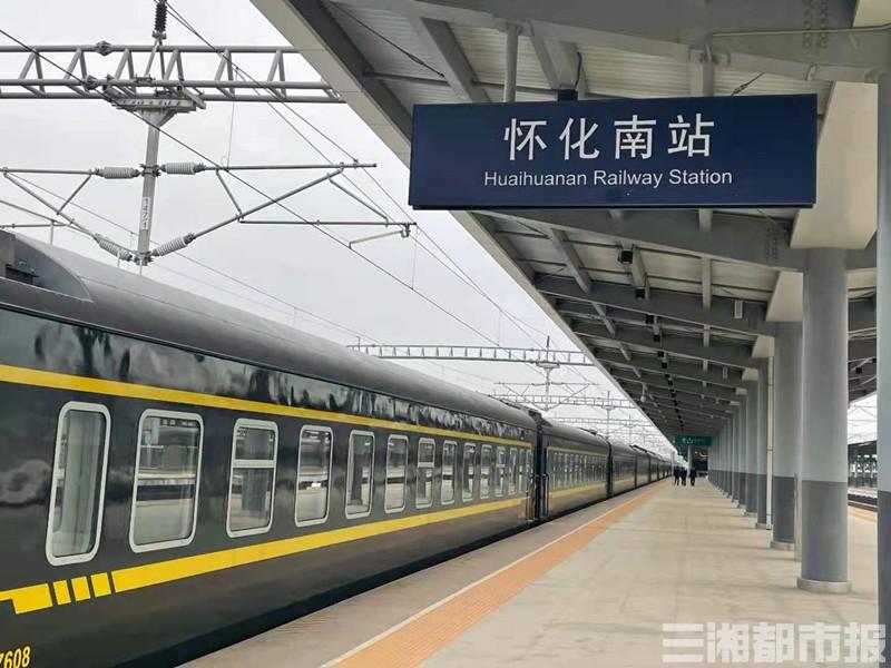 绿皮车开进怀化南高铁站,跨线怀衡铁路运行节省5个小时
