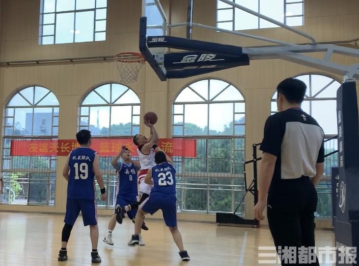 推进长株潭一体化,首场区域青年干部篮球友谊赛开打