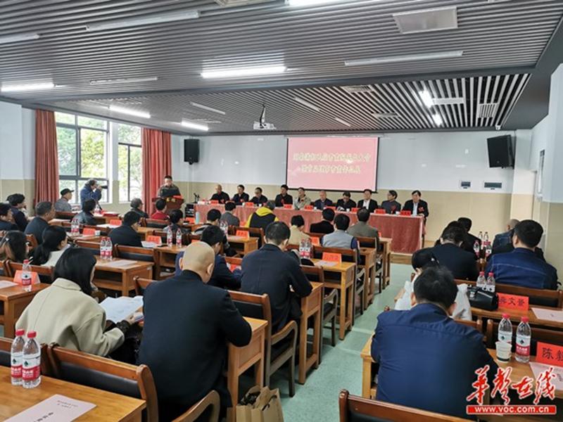 湖南潇湘民族书画院成立 助推全省民族文化发展