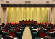 全省第一批政法队伍教育整顿工作推进会召开