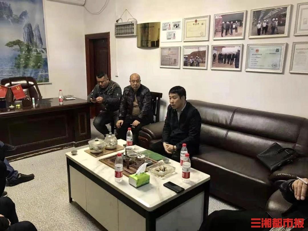 祁东县整改中央环保督察交办问题不过夜
