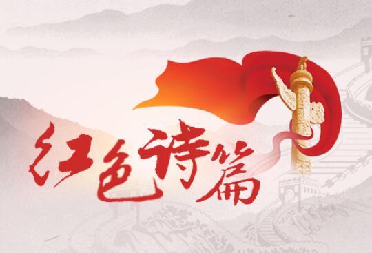 龙潭虎穴——献给建党百年隐蔽战线的战士们丨(11)蛟龙:李克农