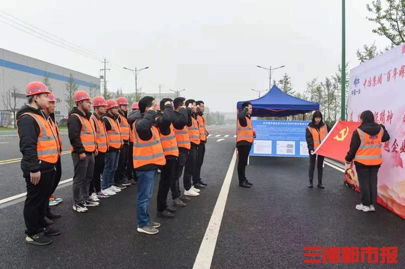 庆祝建党100周年 中国一冶举办专题企业开放日活动