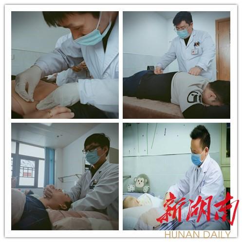 医师在为患者进行传统中医疗法