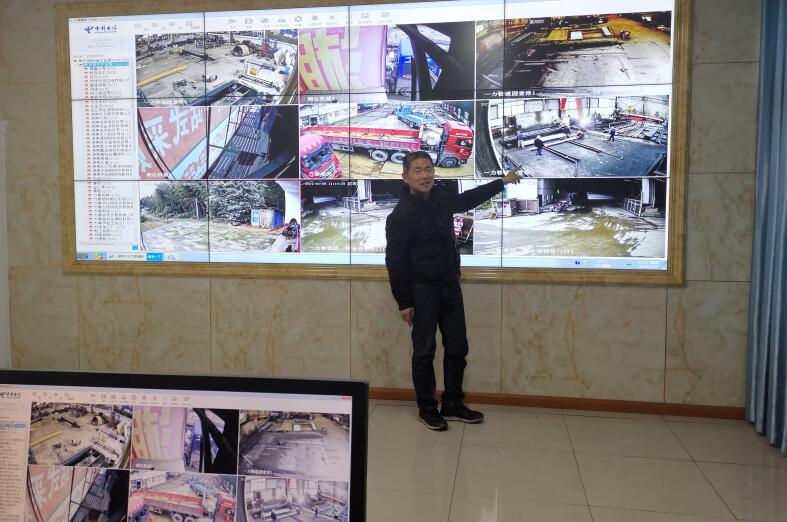 """三年行动看长沙丨安全生产实现""""云监管""""——长沙市天心区黑石铺街道为工贸企业安全生产护航"""