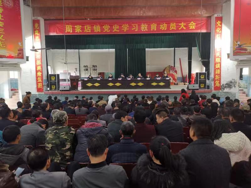 湖南文理学院为基层量身定制党史宣讲课