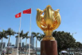 香港各界:香港国安法翻开社会由乱及治的新篇章