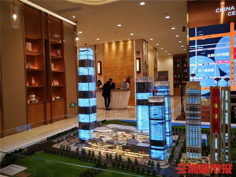 去年,长沙人均自有现住房建筑面积为41.2平方米