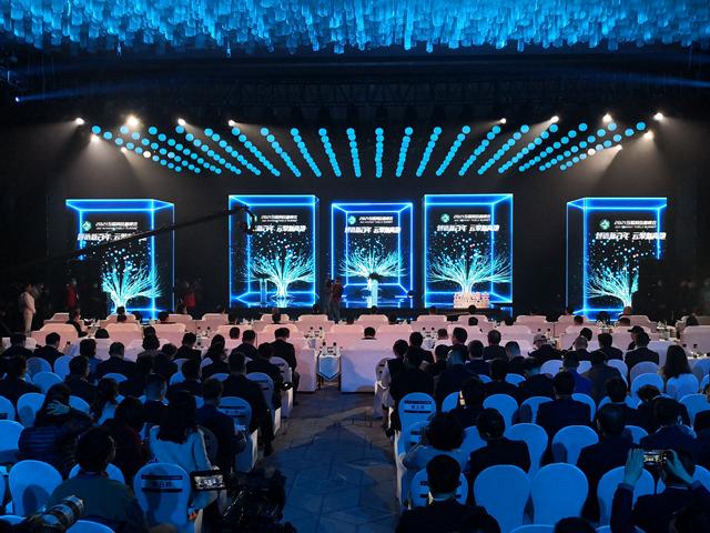 快讯丨2021互联网岳麓峰会在长沙开幕