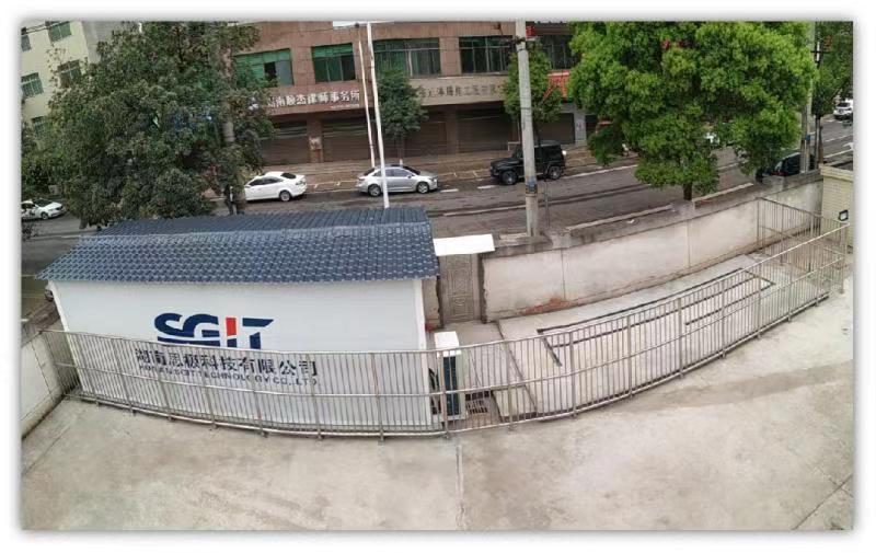 湖南首座共建共享5G汇聚机房在株洲投运