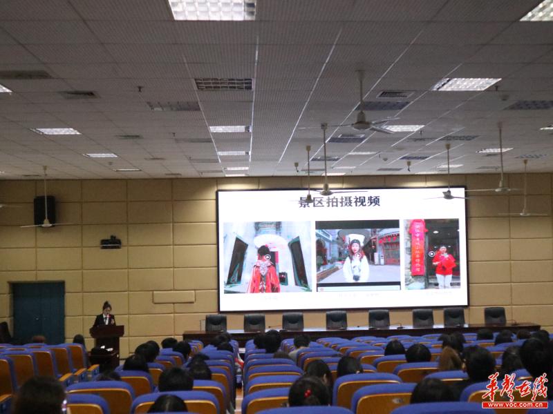 """长沙学院邀你体验""""湘西明珠""""洪江古商城百年风姿"""
