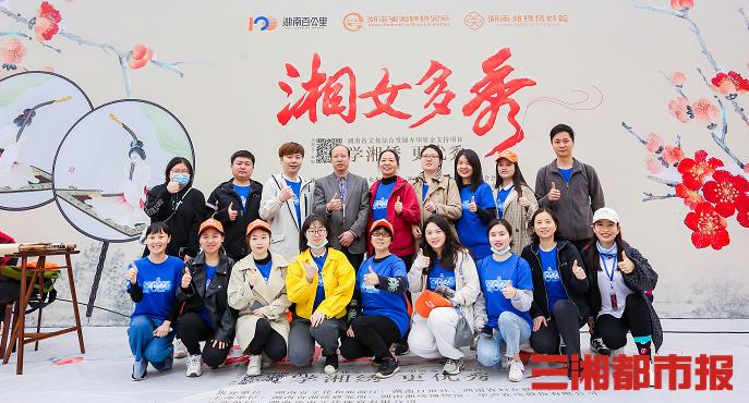 传承湘绣文化,2021湘女多秀湘绣研习展演大赛启动