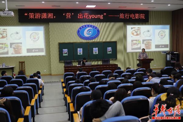 """湖南财政经济学院:一部微电影,带你解锁""""中国最早的城市"""""""