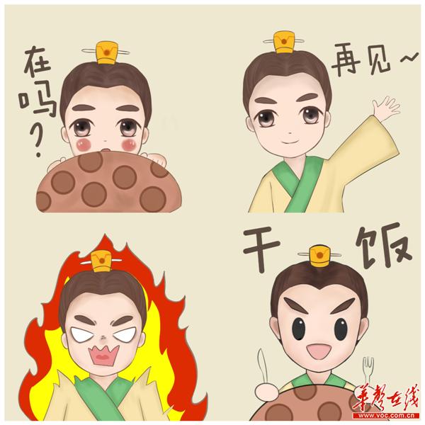 """湖南工商大学文创立异 推动十三村非遗酱文化焕""""新""""颜"""