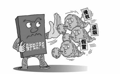 剽窃他人软件判赔15万元!长沙2020年十大知识产权司法保护典型案例发布