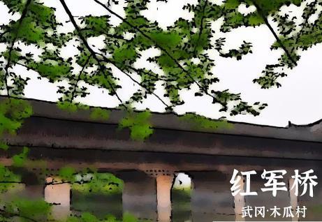 湖南师大学子创作微漫画讲述湖湘红色故事